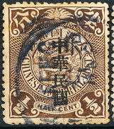 Stamp China Coil Dragon Chinese Imperial Post 1/2 C Overprint  Used Lot#68 - Usati