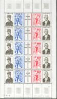 France 1971 - Feuille De 5 Exemplaires - Anniversaire De La Mort Du Général De Gaulle - Y&T N° 1698A ** Neuf Luxe - Full Sheets