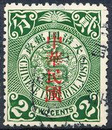 Stamp China Coil Dragon Chinese Imperial Post 2 C Overprint  Used Lot#18 - Oblitérés