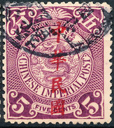 Stamp China Coil Dragon Chinese Imperial Post 5c Overprint  Used Lot#10 - China
