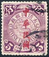 Stamp China Coil Dragon Chinese Imperial Post 5c Overprint  Used Lot#15 - Oblitérés