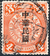 Stamp China Coil Dragon Chinese Imperial Post 4c Overprint  Used Lot#26 - Cina