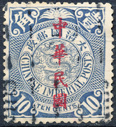 Stamp China Coil Dragon Chinese Imperial Post 10c Overprint  Used Lot#17 - Oblitérés