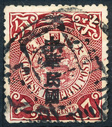 Stamp China Coil Dragon Chinese Imperial Post 7c Overprint  Used Lot#40 - Oblitérés