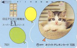 Télécarte Japon 7/11 - 7501 - ANIMAL - CHAT & Ballon  / 105 U * ONE PUNCH * CAT Japan Phonecard * PILE EX  Balloon 3475 - Gatos