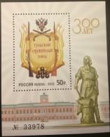 Russia, 2012, Mi. 1787 (bl. 157), Y&T 349, Sc. 7331, SG 7818, The 300th Anniv. Of Tula Arms Plant, MNH - 1992-.... Federation