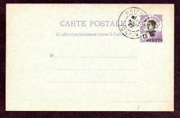 Indochine Entier Postal  N°CP14 Oblitéré TB Cote 60 Euros !!!RARE - Otros