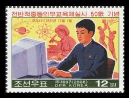 North Korea 2008 Mih. 5387 Universal Secondary Compulsory Education System. Basketball. Computer. Space.Chemistry MNH ** - Korea (Nord-)