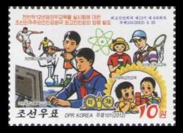 North Korea 2012 Mih. 5951 12-year Compulsory Education. Football. Computer. Chemistry. Nuclear Industry MNH ** - Korea (Nord-)