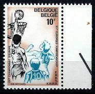 Belgium 1977: 20th European Men's Basketball Chanpionship ** MNH - Pallacanestro