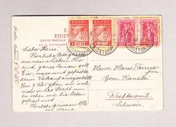 Griechenland KEPKYPA 25.3.1912 Ansichtskarte (Bild Corfou) Nach Richterswil ZH - Lettres & Documents
