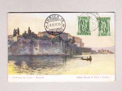 Griechenland ? Ansichtskarte (Bild Corfou) Nach Luzern Transit Stempel 8.11.1911 Zürich - Lettres & Documents