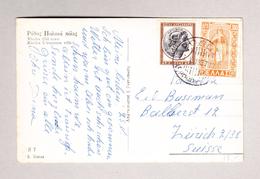 Griechenland RHODES 26.5.1957 Ansichtskarte (Bild Rhodes) Nach Zürich - Grèce
