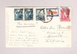 Griechenland 21.6.1932 Ansichtskarte Nach Zürich - Lettres & Documents
