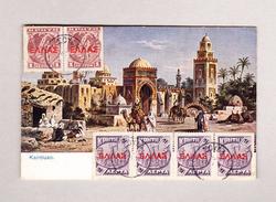 Kreta ? 1909 ? Ansichtskarte Bild (Kairouan Tunesien) Nach Frankreich