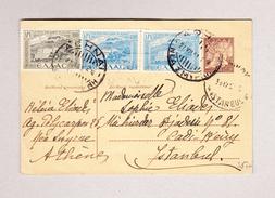 Griechenland NEA SMYRNE 21.12.1951 Ganzsache Mit Zusatzfrankatur Nach Istanbul - Grèce