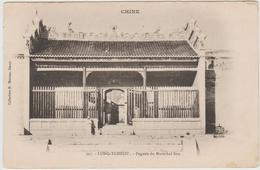 LONG TCHEOU (CHINE / CHINA) - PAGODE DU MARECHAL SOU - Chine