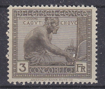 Belgisch Congo 1923 Inheemse Ambachten 3fr Mnh ** (33871) - 1923-44: Ongebruikt