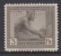 Belgisch Congo 1923 Inheemse Ambachten 3fr Mnh ** (33872) - 1923-44: Ongebruikt