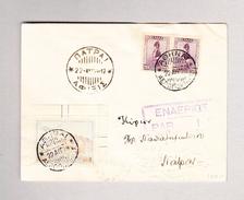 Griechenland ? ATHENES 22.?.1929 Luftpost Brief Flug Athènes-Patras - Lettres & Documents