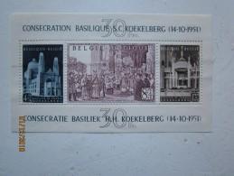 BELGIQUE - Bloc N° 30 * . Consécration Basilique S.C.Koekelberg - 14 Octobre 1951 - Bloques 1924 – 1960