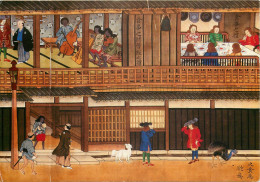 Nagasaki School, Dutch Factory At Deshima, Art Painting Postcard Unposted - Peintures & Tableaux