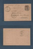 Marruecos - French. 1896 (9 Dec) Safi - Rusia, Moscow (13 Dec 96) 25c Sage Red Ovptd Usage, Cds. A Better Rare Destin... - Morocco (1956-...)