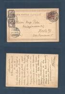 Egypt. 1907 (11 April) Alexandria - Germany, Halle (18 April) 2ms Overprinted 3m Lilac Stationary Card + 2 Adtls. VF.... - Égypte
