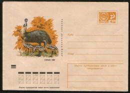Russia USSR 1971 Stationery Cover Fauna, Birds, Ostrich Emu, Askania Nova Reserve