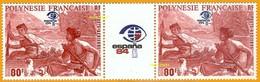 Polynésie **LUXE 1984 Pa 182 A Triptyque - Posta Aerea
