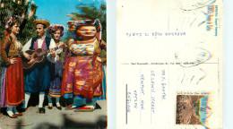 Peasant Costumes,  Corfu, Greece Postcard Posted 1971 Stamp - Greece