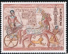 FRANCE : N° 1899 ** (Fresque D'Abu Simbel : Ramsés) - PRIX FIXE - - Unused Stamps