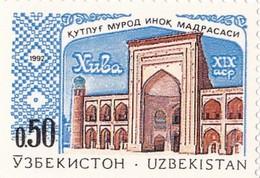 OUZBEKISTAN UZBEKISTAN  1992      Architecture   Mosquée De Khiva  1v. - Uzbekistan