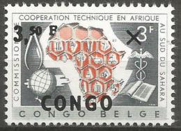 Congo - 1960 African Co-operation (French Inscription) Overprint MNH **   Sc 354 - Republic Of Congo (1960-64)
