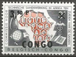 Congo - 1960 African Co-operation (Flemish Inscription) Overprint MNH **   Sc 355 - Republic Of Congo (1960-64)
