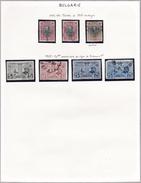 Bulgarie - Collection Vendue Page Par Page - Timbres Neufs *(avec Charnière) / Oblitérés- Qualité B/TB - Used Stamps
