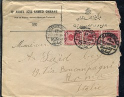 16147 Egypt,  Circuled Cover 1921  From Alexandria To Italy