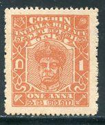 India Cochin Sc#  86  Unused     1946 - Cochin