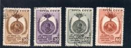 URSS 1946 O