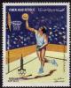 YEMEN  N°  * *    Jo 1980   Basket - Basket-ball