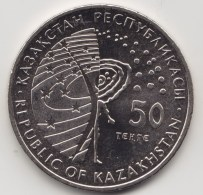 @Y@    Kazachstan   50  Tenge   2015     (4246) - Kazachstan