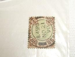 V R 1883-84 Grande-Bretagne  Classique   A Voir - Used Stamps