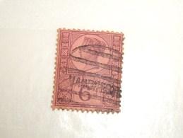 V R 1887-1900 Grande-Bretagne  Classique   A Voir - Used Stamps