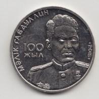 @Y@    Kazachstan   50  Tenge   2015     (4251) - Kazachstan