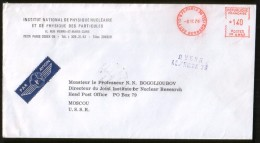 France Cover Meter Stamp National Institute Of Nuclear Physics, Paris - Dubna, Joint Institute For Nuclear Research - Atome