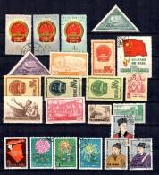 Chine/China Petite Collection Neufs Et Oblitérés 1949/1973. B/TB. A Saisir!