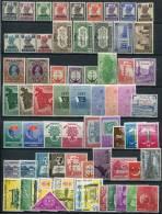 Pakistan                   Lot De Timbres Neuf Sans Charnières Entre 1947 Et 1988  (4 Scans) - Collections (with Albums)
