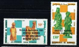 1981  Echecs  Tournoi Karpov - Kortchnoï  ** - Gibuti (1977-...)
