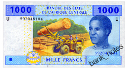 CENTRAL AFRICAN STATES CAMEROUN 1000 FRANCS 2002 Pick 207U Unc - Central African States