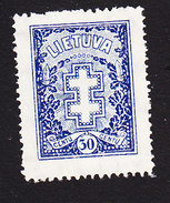 Lithuania, Scott #239, Mint No Gum, Double Cross, Issued 1929 - Lithuania